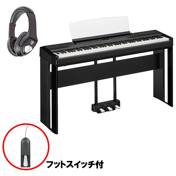 【専用スタンド&ペダルセット】 YAMAHA(ヤマハ) / P-515B ブラック / L-515B ブラック / LP-1B ブラック - 電子ピアノ - 【11月1日発売予定】