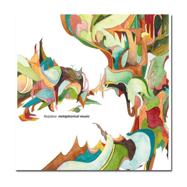 Nujabes (ヌジャベス) / Metaphorical Music  [2LP]【レコードの日 2018】【11月3日発売】 ※お一人様一枚まで