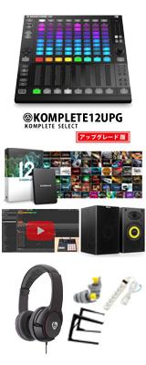 MASCHINE JAM  / KOMPLETE 12 UPG 激安定番オススメセット 9大特典セット