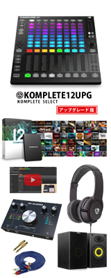 MASCHINE JAM / M-TRACK 2x2 / KOMPLETE 12 UPG激安定番作曲オススメセット 8大特典セット