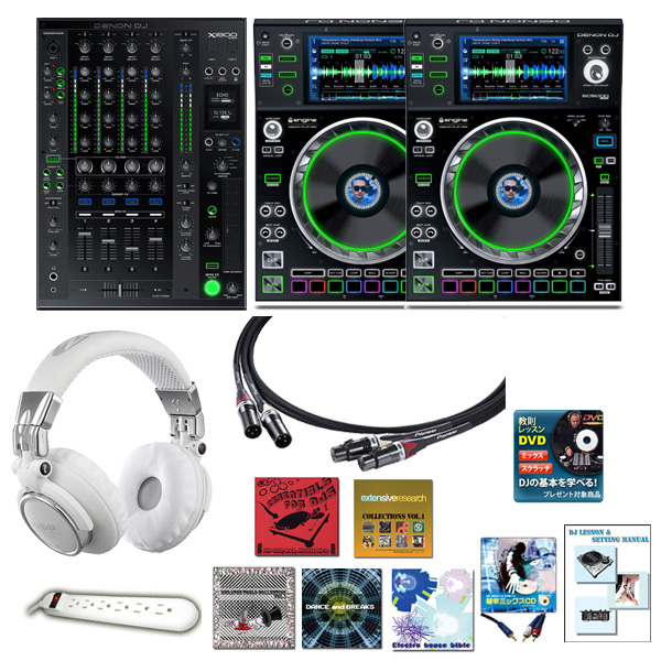 SC5000 Prime / X1800 Prime 高級ケーブル&ヘッドフォンセット 11大特典セット