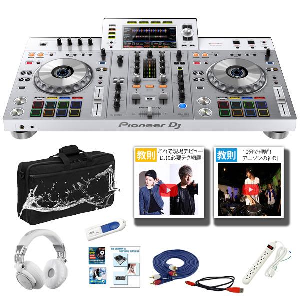 Pioneer(パイオニア) / XDJ-RX2-W 【rekordbox dj ライセンス付属】【数量限定カラー】 - USBメモリー、iPhone、Android 対応 DJコントローラー -【期間限定撥水ケースプレゼント】