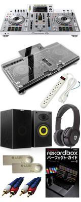 Pioneer (パイオニア) / XDJ-RX2-W 【rekordbox dj無償対応】 デッキセーバ付き!初心者安心パーフェクトセット 17大特典セット