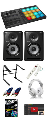 Native Instruments / MASCHINE MIKRO MK3 & Pioneer / S-DJ50X激安定番セット 9大特典セット