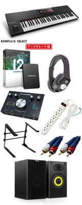 Native Instruments / KOMPLETE KONTROL S61 MK2、KOMPLETE 12 UPG & M-Audio / M-TRACK 2x2 DTMスタートセット 4大特典セット