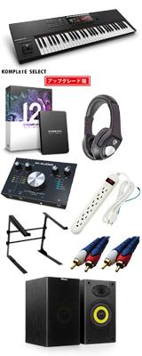 Native Instruments / KOMPLETE KONTROL S61 MK2、KOMPLETE 12 ULTIMATE UPG & M-Audio / M-TRACK 2x2 DTMスタートセット 4大特典セット