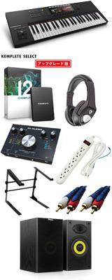 Native Instruments / KOMPLETE KONTROL S49 MK2、KOMPLETE 12 UPG & M-Audio / M-TRACK 2x2 DTMスタートセット 4大特典セット