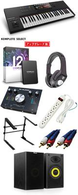 Native Instruments / KOMPLETE KONTROL S49 MK2、KOMPLETE 12 ULTIMATE UPG & M-Audio / M-TRACK 2x2 DTMスタートセット 4大特典セット