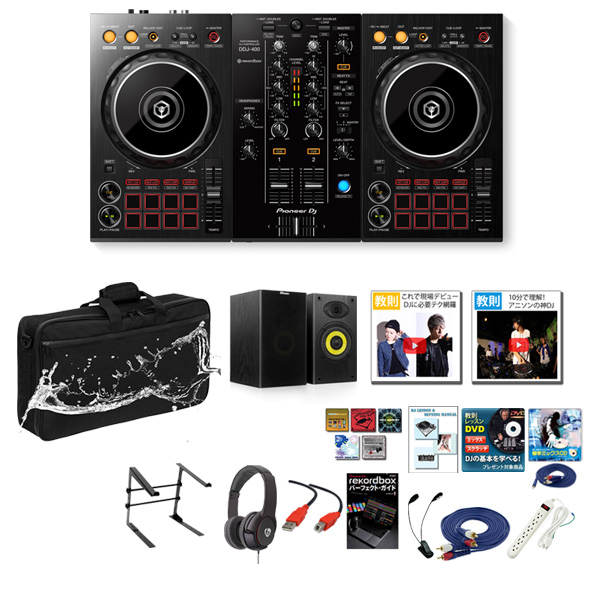 Pioneer(パイオニア) / DDJ-400 DJ初心者快適スタートセット【rekordbox dj 無償】  19大特典セット
