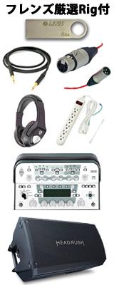 ■ご予約受付■ ■金利手数料20回まで無料■ 【オススメセット】 KEMPER(ケンパー) / Profiler Head (White) / FRFR-112 - 2000W出力 プロファイリング ヘッド アンプ - 【フレンズ厳選Rig音源USBプレゼント!】 1大特典セット