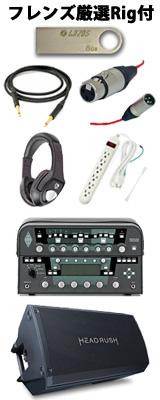 ■ご予約受付■ ■金利手数料20回まで無料■ 【オススメセット】 KEMPER(ケンパー) / Profiler Head (Black) / FRFR-112 - 2000W出力 プロファイリング ヘッド アンプ - 【フレンズ厳選Rig音源USBプレゼント!】 1大特典セット
