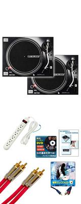 ■金利手数料20回まで無料■ Reloop(リループ) /  RP-7000 MK2 BLACK 2台セット 10大特典セット