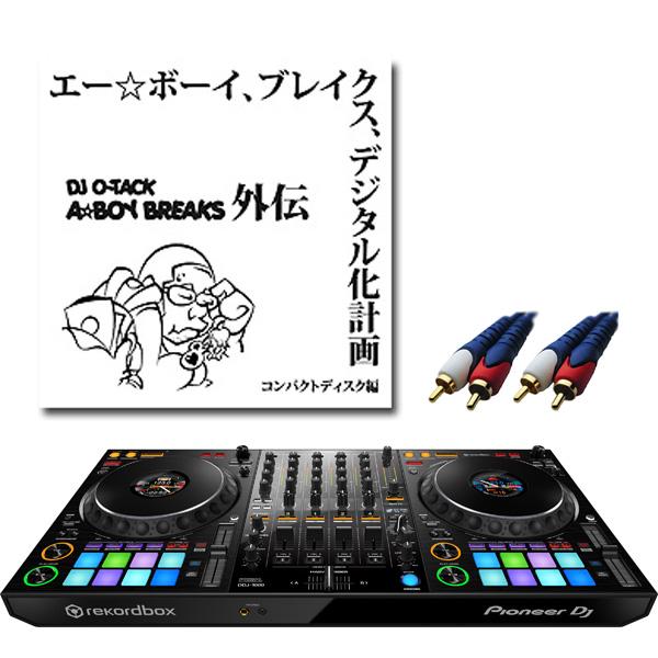 Pioneer(パイオニア) / DDJ-1000 【rekordbox dj無償】 激安プロ向けオススメアニソン音ネタセット 7大特典セット