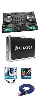 TRAKTOR KONTROL S4 MK3&専用フライトケースセット / Native Instruments(ネイティブインストゥルメンツ)  5大特典セット