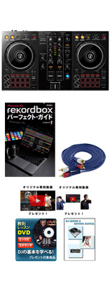 Pioneer DJ(パイオニア) / DDJ-400 教則付き初心者安心セット【rekordbox dj 無償】  7大特典セット
