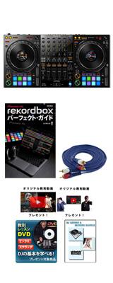【教則付き初心者安心セット】Pioneer(パイオニア) / DDJ-1000  【rekordbox dj 無償対応】 4チャンネルDJコントローラー 6大特典セット