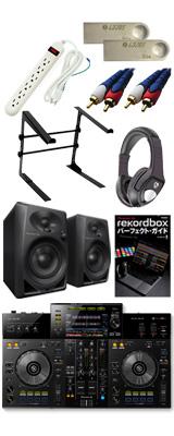 ■金利手数料20回まで無料■ Pioneer(パイオニア) / XDJ-RR 【rekordbox dj無償】 DM-40セット  17大特典セット