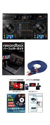 Pioneer(パイオニア) / DDJ-RZX 【rekordbox dj無償】 教則付き初心者安心セット 6大特典セット