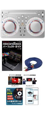 Pioneer(パイオニア) / DDJ-WeGO4-W 【rekordbox dj / Virtual DJ LE無償】 教則付き初心者安心セット 7大特典セット