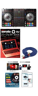 Pioneer(パイオニア) / DDJ-SX3 【Serato DJ Pro対応 Serato Flip+P'NT同梱】 教則付き初心者安心セット 6大特典セット