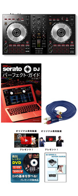 Pioneer(パイオニア) / DDJ-SB3 教則付き初心者安心セット【Serato DJ Lite 無償】 6大特典セット