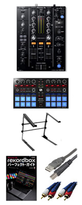 Pioneer(パイオニア) / DJM-450 & DDJ-SP1 セット  4大特典セット