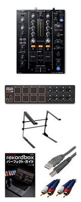 Pioneer(パイオニア) / DJM-450 & AKAI(アカイ) / LPD8 セット  4大特典セット
