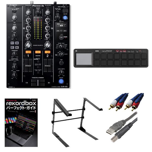 Pioneer(パイオニア) / DJM-450 & Korg(コルグ) / nano PAD2 セット