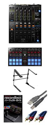 Pioneer(パイオニア) / DJM-900NXS2 & DDJ-SP1 セット  4大特典セット