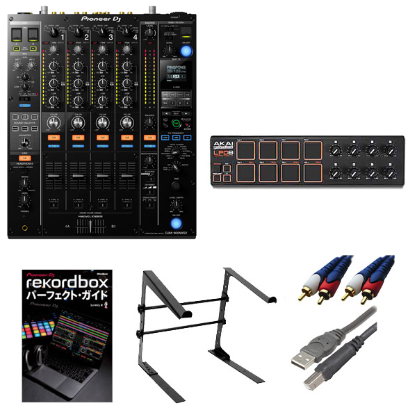 Pioneer(パイオニア) / DJM-900NXS2 & AKAI(アカイ) / LPD8 セット
