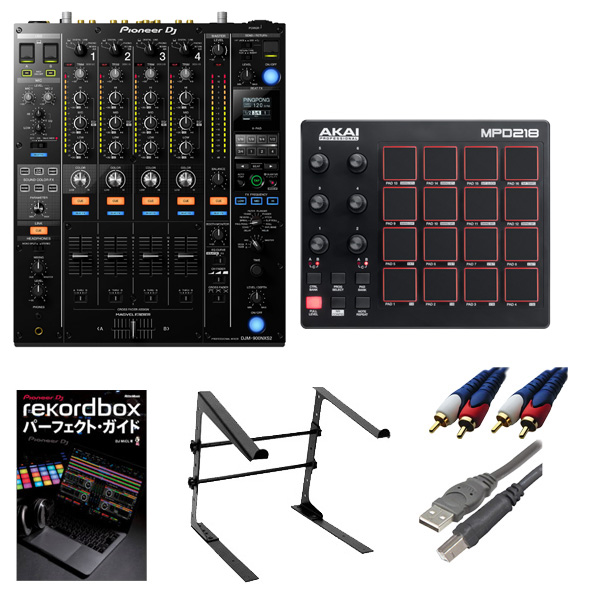 Pioneer(パイオニア) / DJM-900NXS2 & AKAI(アカイ) / MPD218 セット