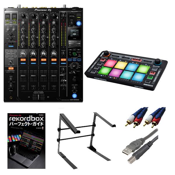 Pioneer(パイオニア) / DJM-900NXS2 & Reloopr(リループ) / NEON セット