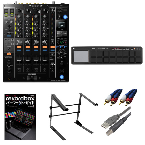 Pioneer(パイオニア) / DJM-900NXS2 & Korg(コルグ) / nano PAD2 セット