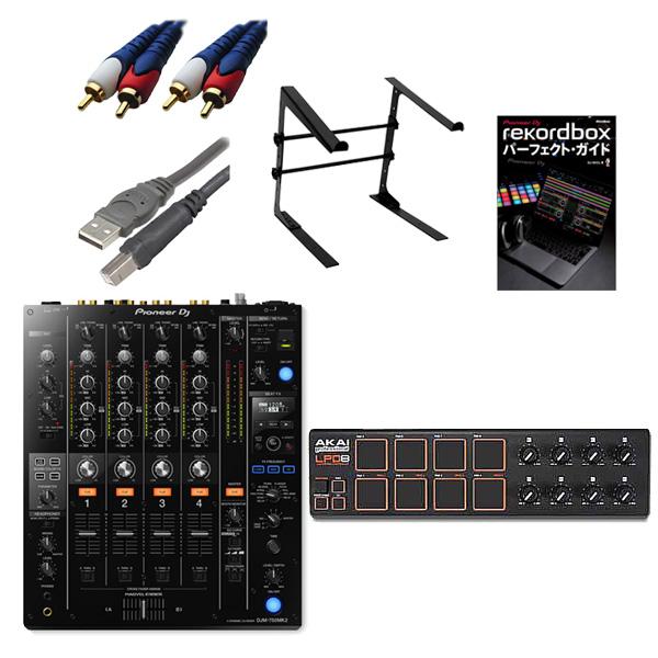 Pioneer(パイオニア) / DJM-750MK2 & AKAI(アカイ) / LPD8セット