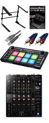 Pioneer(パイオニア) / DJM-750MK2 & Reloop(リループ) / NEONセット 4大特典セット