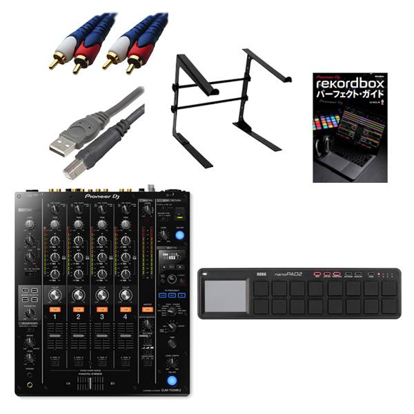 Pioneer(パイオニア) / DJM-750MK2 & Korg(コルグ) / nano PAD2セット
