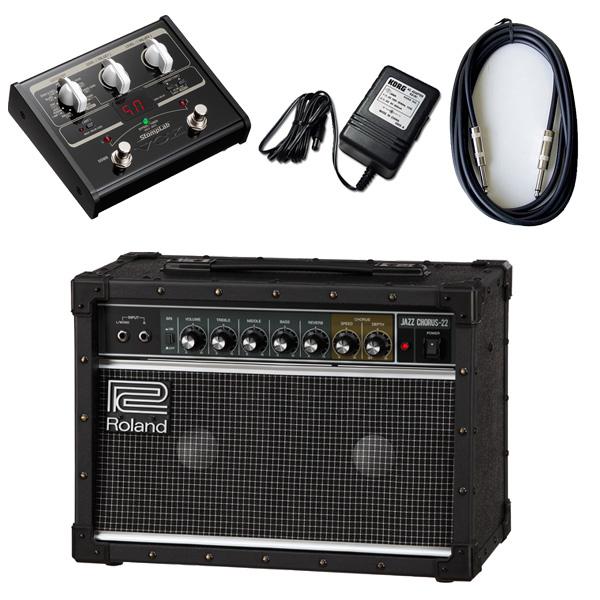 【VOX SL1Gマルチエフェクターセット】 Roland(ローランド) / JAZZ CHORUS JC-22 / StompLab SL1G「純正ACアダプター(KA-181)付」 - 30W ギター アンプ -