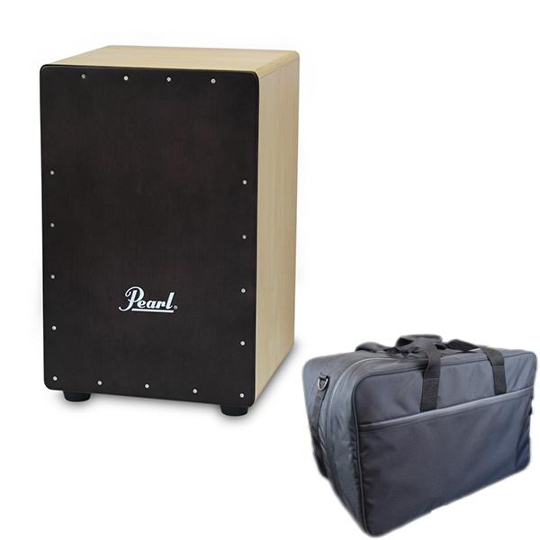 【撥水バッグ付き】Pearl(パール) / PBC-511CC [PRIMERO  BOX CAJON] カホン