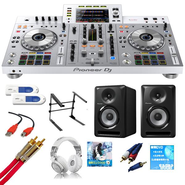 ■金利手数料20回まで無料■ Pioneer(パイオニア) / XDJ-RX2-W 【rekordbox dj無償】 S-DJ50Xセット  15大特典セット