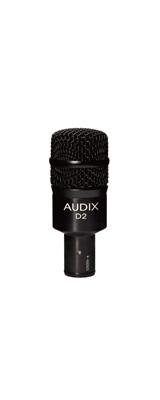 AUDIX(オーディックス) / D2 - ダイナミックマイク -