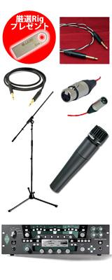 【プロファイリングセット】 PROFILER POWER RACK / SM57-LCE(マイクポーチ付) - ギターアンプ ラック式 パワーアンプ内蔵型 - 【フレンズ厳選Rig音源USBプレゼント!】 1大特典セット