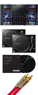 Denon(デノン)/MCX8000 【Serato DJ Pro無償】 PLX-1000 DVSセット 8大特典セット