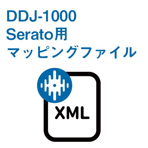 DDJ-1000用フレンズオリジナルSerato DJ Pro マッピングファイル(代引き不可)(ダウンロードリンクメール送信のみ)