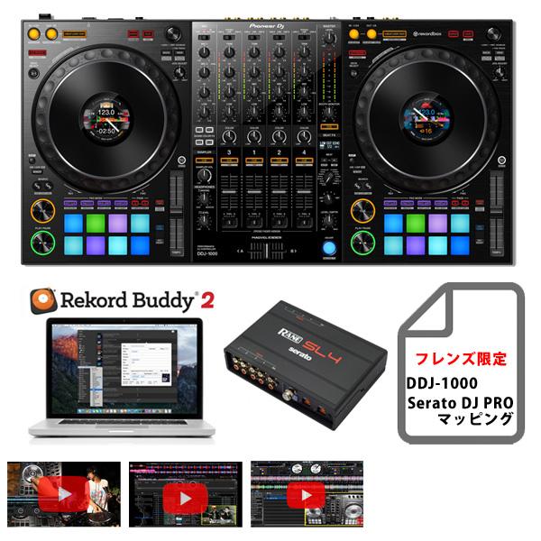 Pioneer(パイオニア) / DDJ-1000  / SL4 Serato DJ マッピング付きBセット