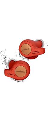 Jabra(ジャブラ) / Elite Active 65t (Copper Red) - 防塵防水IP56仕様 Alexa対応 完全ワイヤレスイヤホン - 1大特典セット