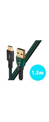 AudioQuest(オーディオクエスト) / USB2 FOREST (1.5m / Type-A to Type-C) オーディオグレードUSBケーブル