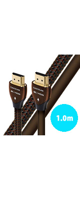 AudioQuest(オーディオクエスト) / HDMI2 1.0m  チョコレート - HDMIケーブル -