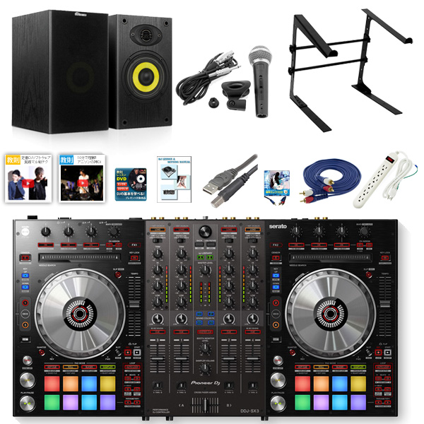 Pioneer(パイオニア) / DDJ-SX3 DJバー設置お薦めセット【Serato DJ Pro対応 Serato Flip+P'NT同梱】