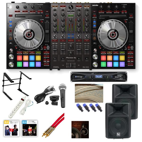 Pioneer(パイオニア) / DDJ-SX3 / Electro-Voice(エレクトロボイス) / Sx300E / Amcron(アムクロン) / XLS2002 DJバー/カフェ設置お薦めセット【Serato DJ Pro対応 Serato Flip+P'NT同梱】