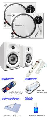 【ホワイトセットセール】Pioneer(パイオニア) / PLX-500-W(2台)+ DM-40セット 2大特典セット